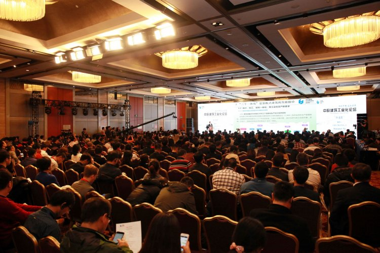 2016 EngDays China 9