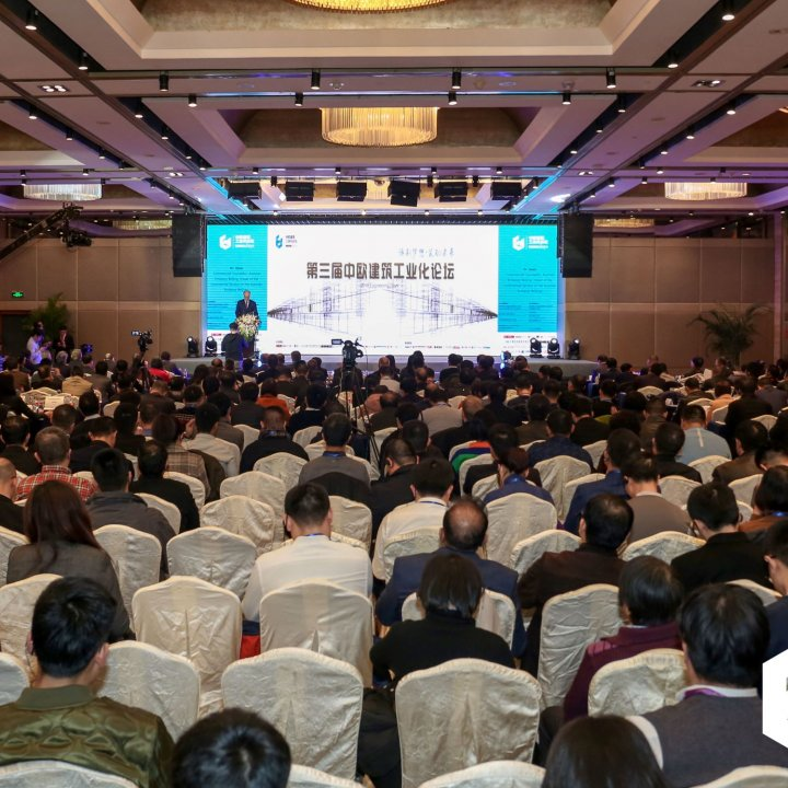 2018 EngDays China 11