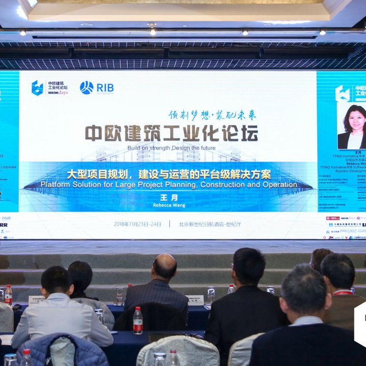 2018 EngDays China 20