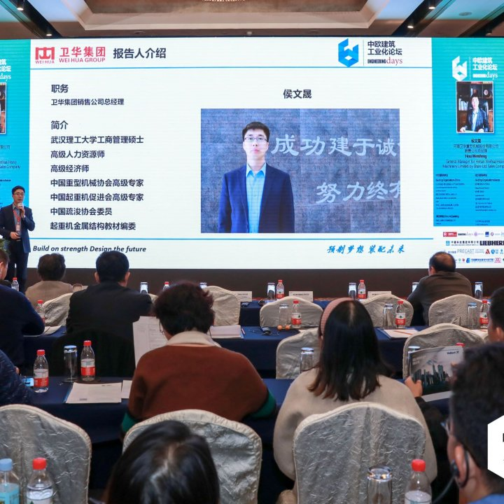 2018 EngDays China 29