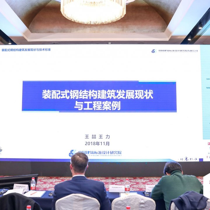 2018 EngDays China 30